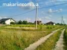Ділянка 15сот. в Макарові