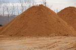 Песок овражній