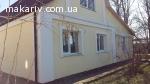 Продається будинок в смт. Макарів