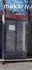 Продам шкаф холодильник