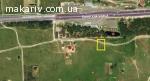 Продам земельну ділянку в Макарові