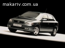 Разборка Opel Astra G