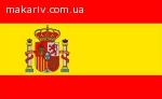 Репетитор іспанської мови