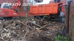 Вывоз строительного мусора Расчистка участков